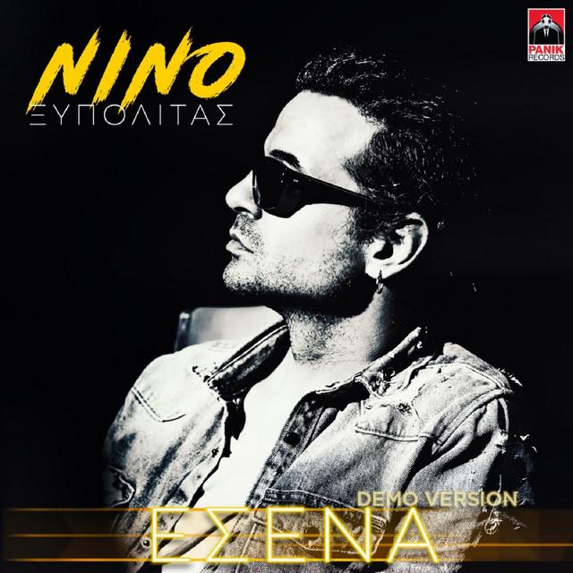 Esena (Demo Version)