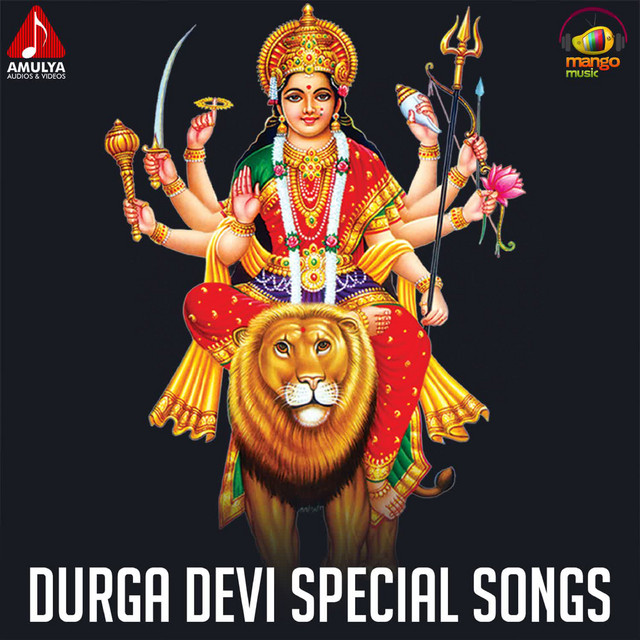 Durga Devi Special Songs Album By Various Artists Spotify