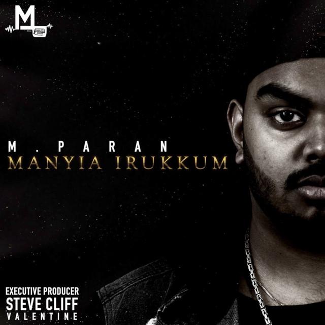 Maniya Irukkum