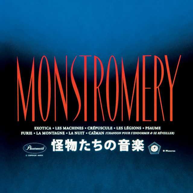 Monstromery