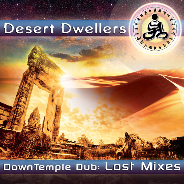 Downtemple Dub - Lost Mixes Image