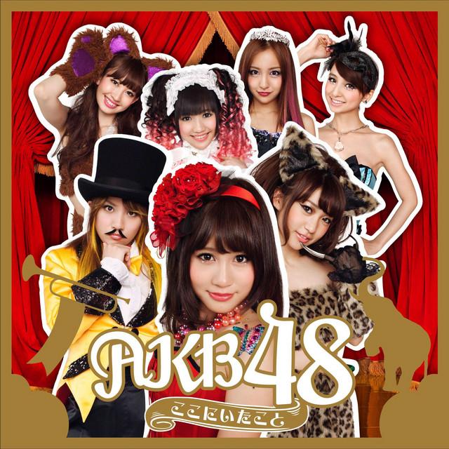 Koko ni Ita Koto - Album by AKB48   Spotify