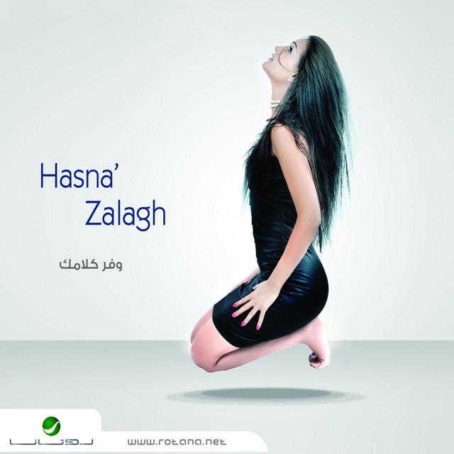 Hasna Zalagh