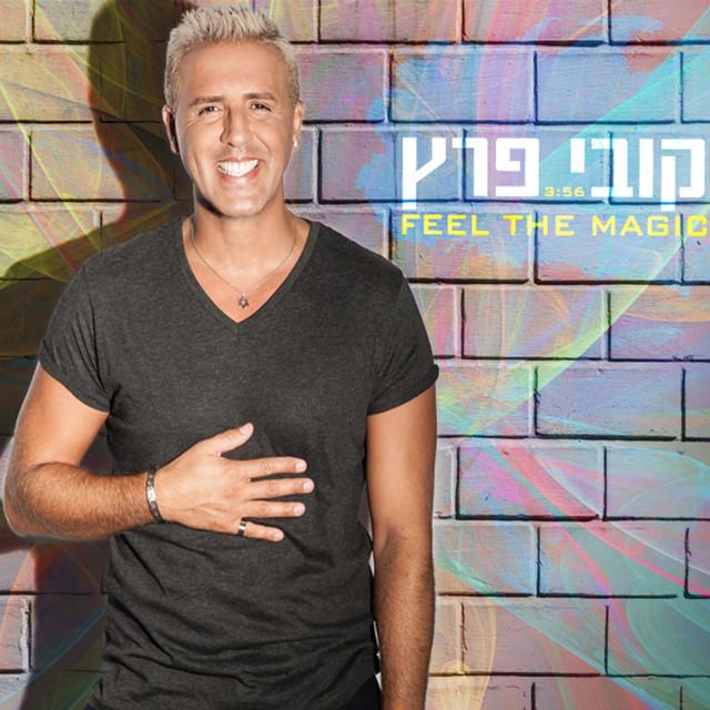 Kobi Peretz