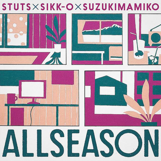 ALLSEASON EP.