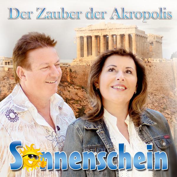 Romantische Briefe - song by Duo Sonnenschein | Spotify