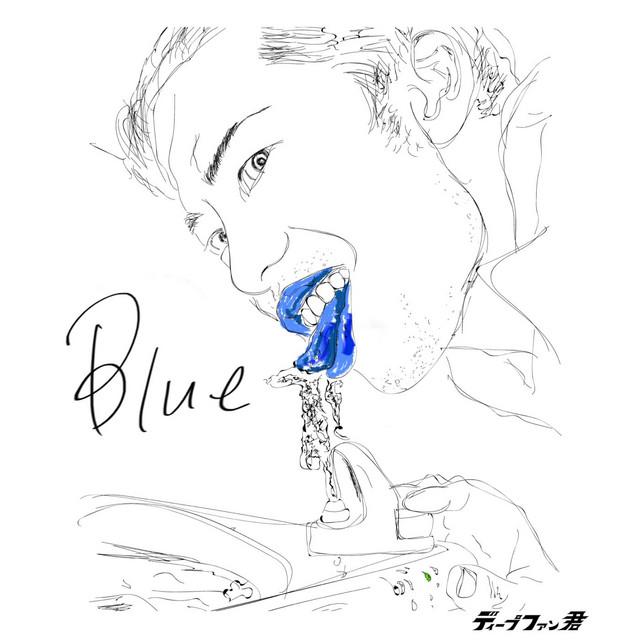 Blueのサムネイル