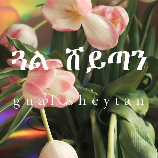 Gual Sheytan Image