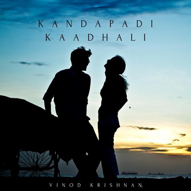 Kandapadi Kaadhali