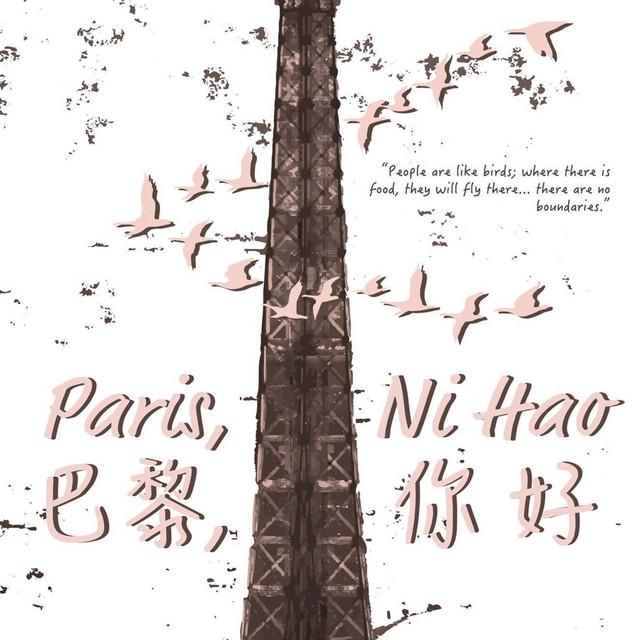 Paris, Ni Hao (Original Motion Picture Soundtrack)