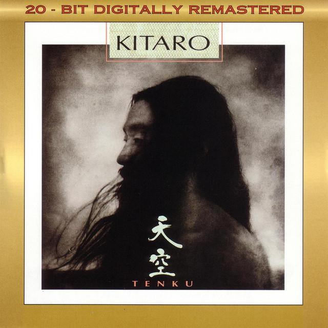 Tenku (Remastered)
