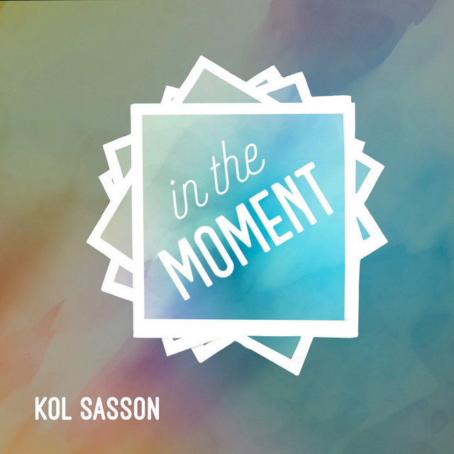 In the Moment