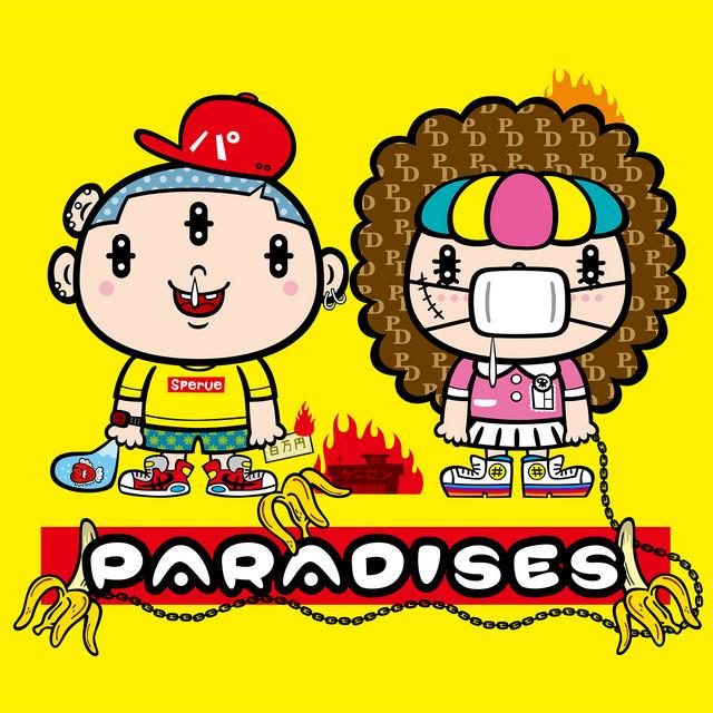 PARADISES