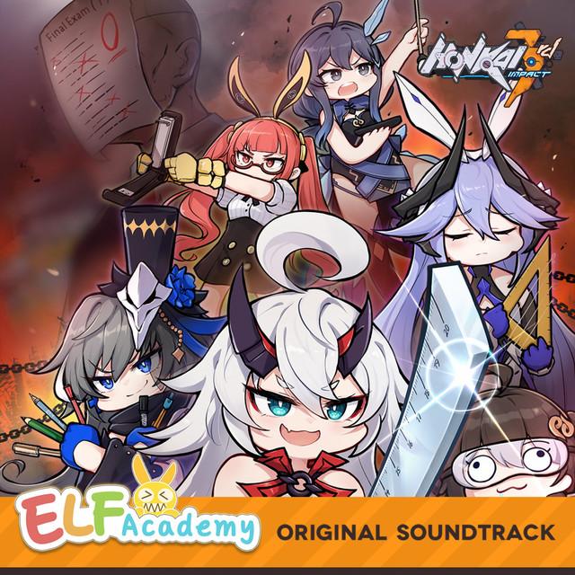 Honkai Impact 3rd ELF Academy (Original Soundtrack)