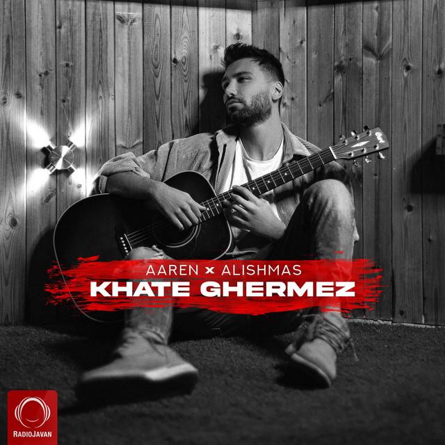 Khate Ghermez