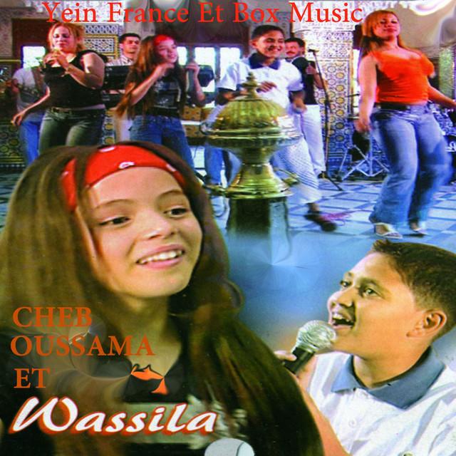 MUSIC WASSILA GRATUIT CHEBA TÉLÉCHARGER