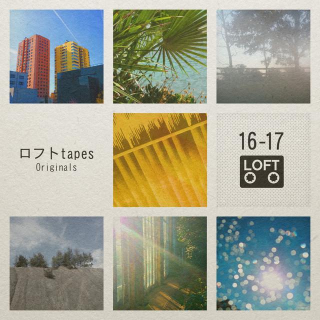Artwork for 麻痺する n u m b by ロフト tapes