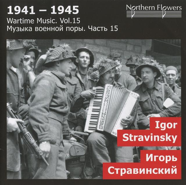 Wartime Music, Vol. 15 (1941-1945)