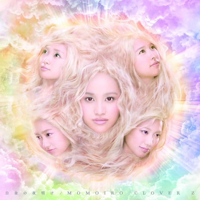 Hakkin No Yoake - Album by Momoiro Clover Z | Spotify