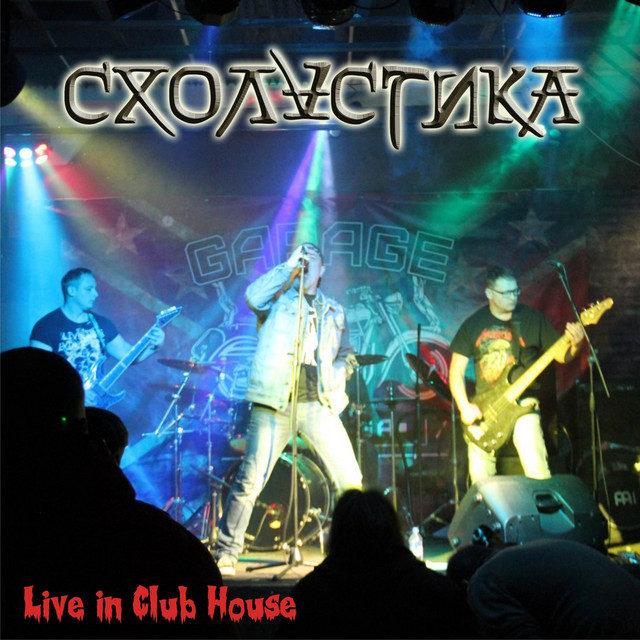 In Club House (Live) Image