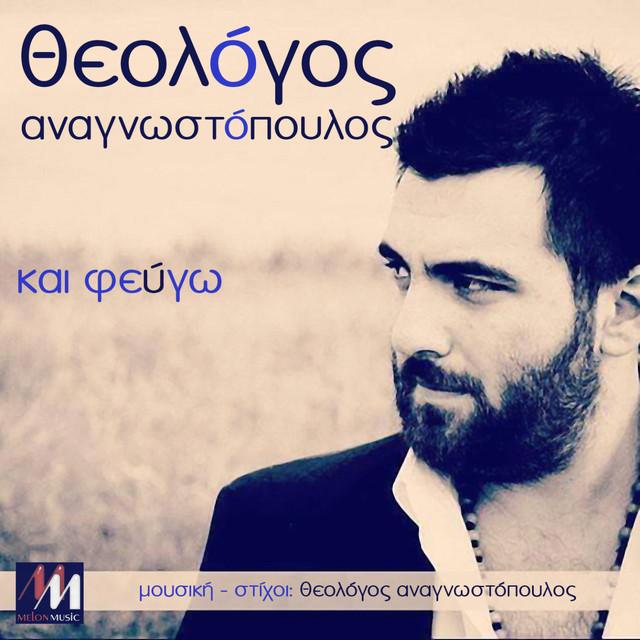 Kai Fevgo