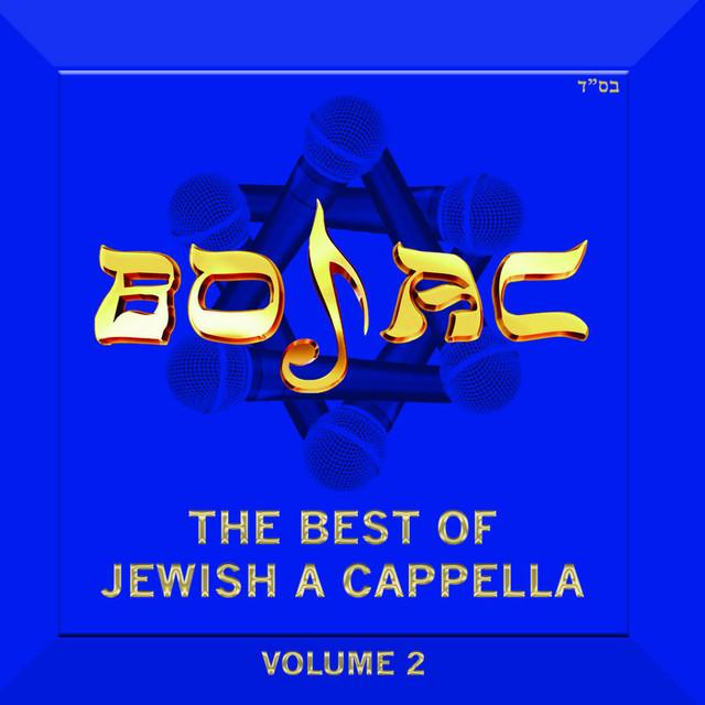 Best of Jewish A Cappella (BOJAC): Volume 2