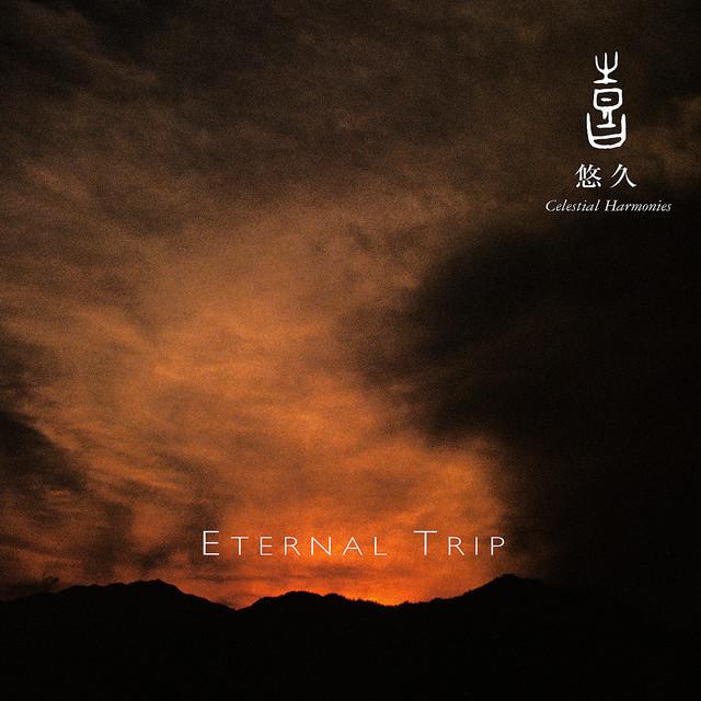 Celestial Scenery: Eternal Trip, Volume 4