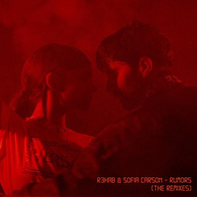 Rumors (Mark Shakedown Remix)