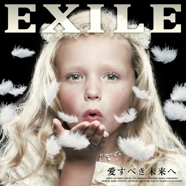 Image result for exile aisubeki mirai e