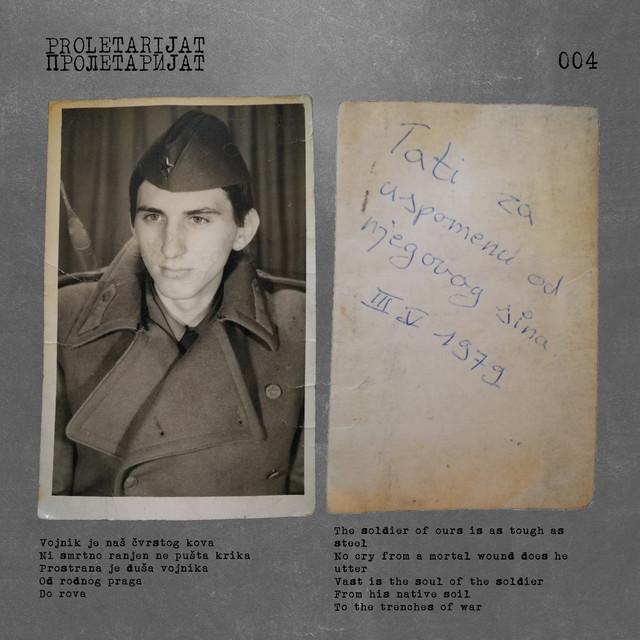 Sev Dah Vinyl