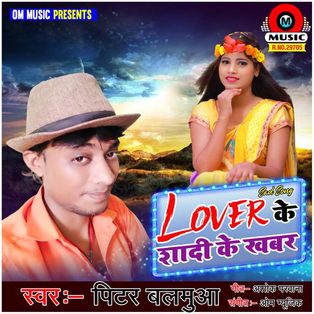 Lover Ke Shadi Ke Khabar - Single