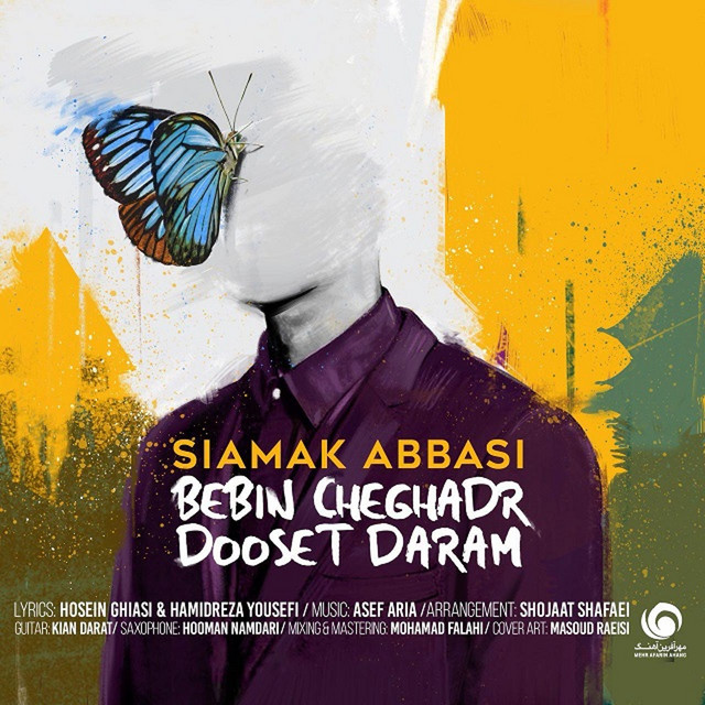 Bebin Cheghadr Dooset Daram