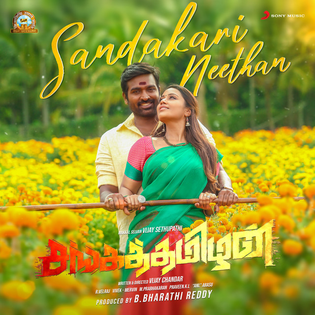 "Sandakari Neethan (From ""Sangathamizhan"")"