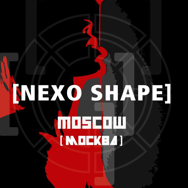 Moscow (Radio Edit)