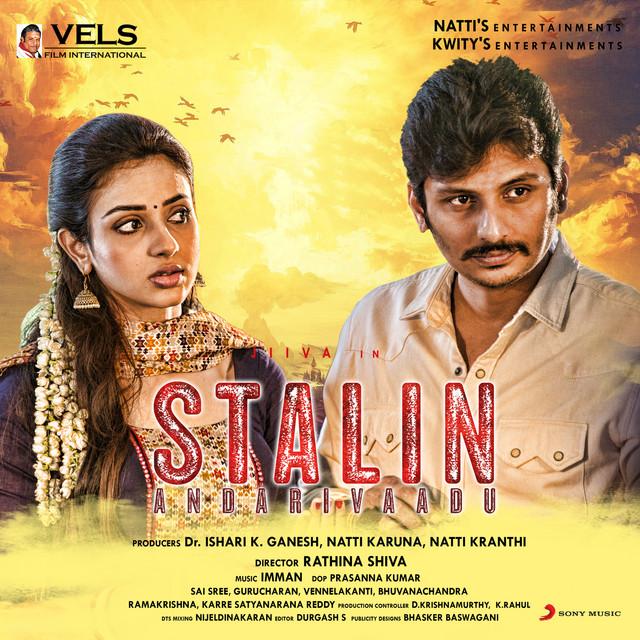 Stalin (Original Motion Picture Soundtrack)
