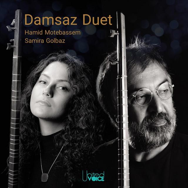 Damsaz Duet