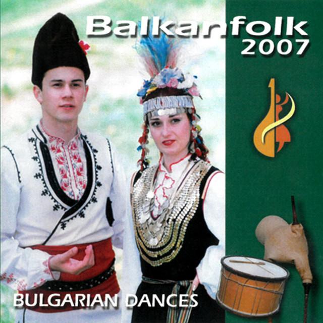 Balkanfolk 2007 - Bulgarian folk dances