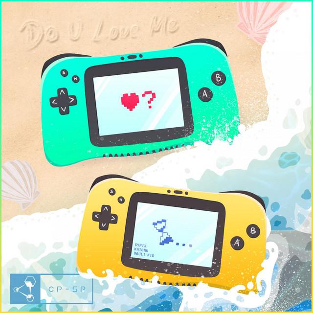 Do U Love Me Image