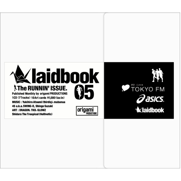 laidbook05 The RUNNIN' ISSUE.