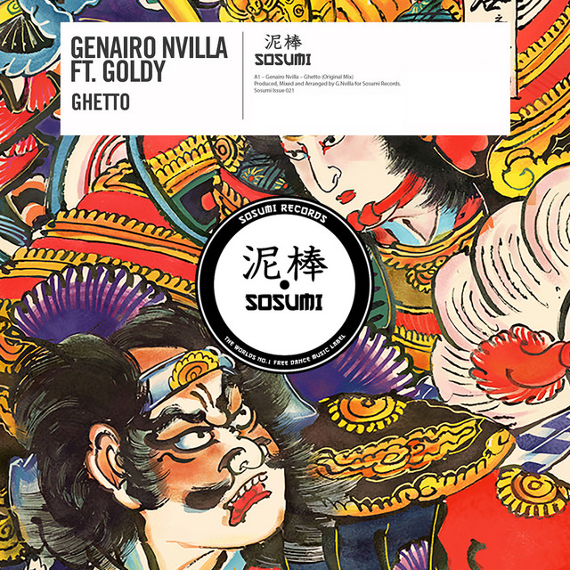 Genairo Nvilla & Goldy - Ghetto