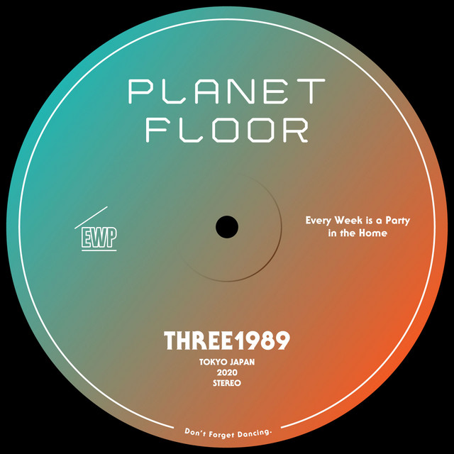 Planet Floor Image