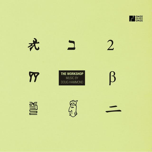 Music by Doug Hammond