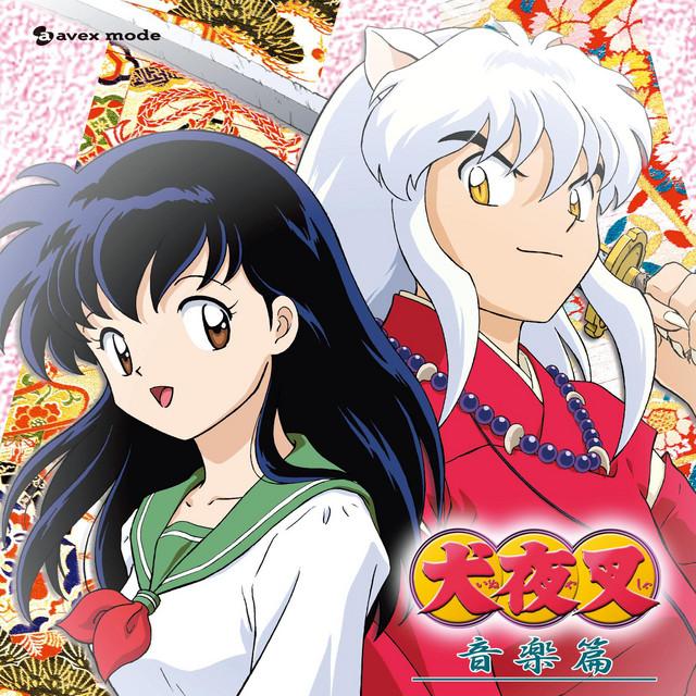 """Inuyasha Original Soundtrack Album """"Inuyasha Music Collection"""""""