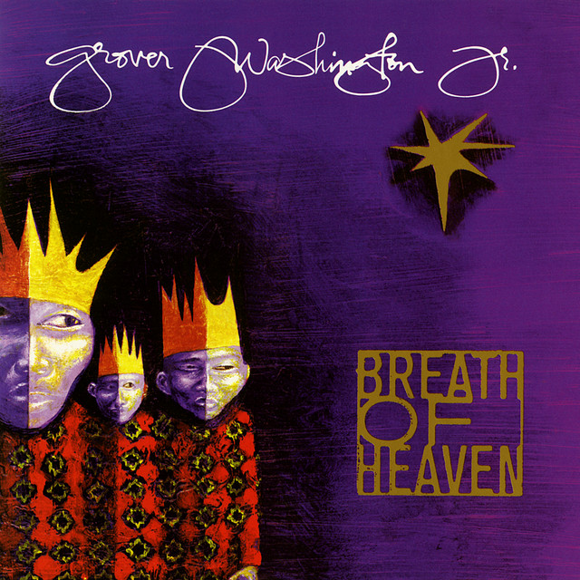 Breath of Heaven (Mary's Song) (feat. Lisa Fischer)