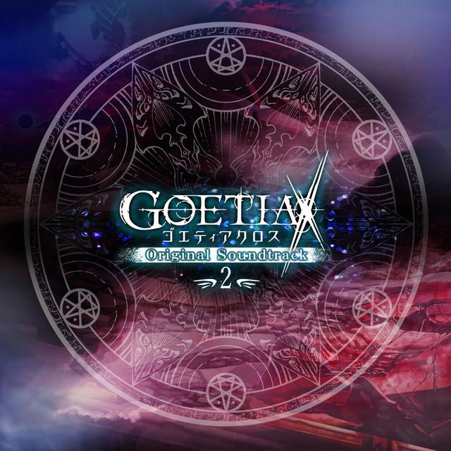 ゴエティアクロス Original Soundtrack 2