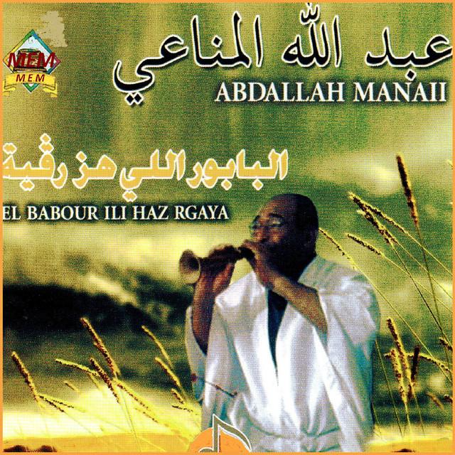 Abdallah Manaii