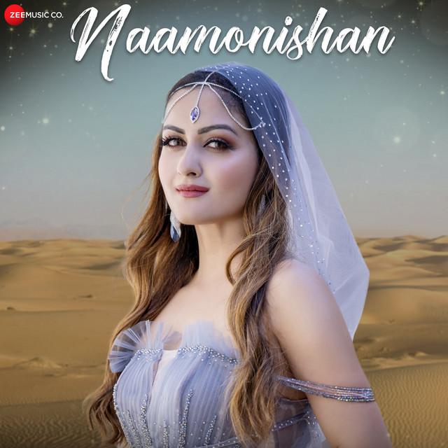 Naamonishan