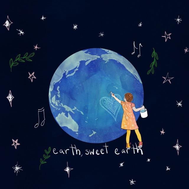Earth Sweet Earth by Claudia Robin Gunn