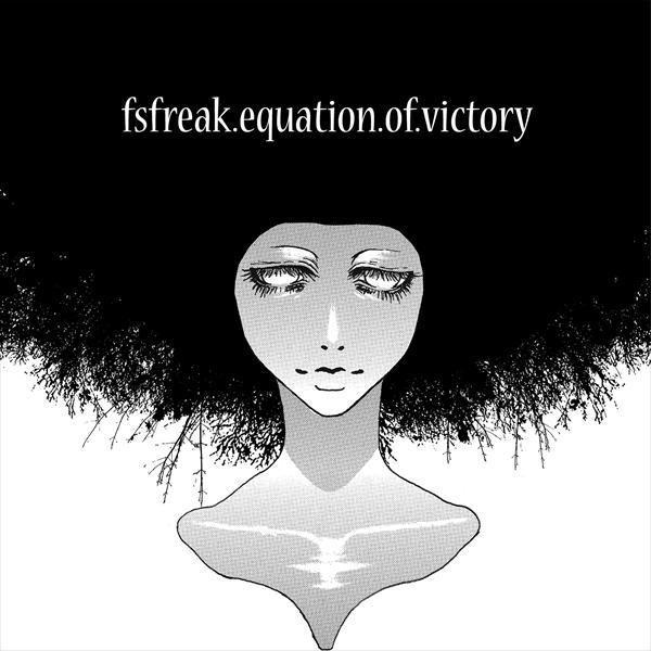 FsFreak