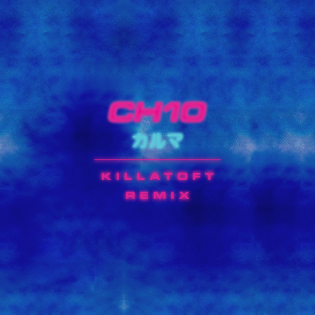 Karma is a Bitch - Killatoft Remix